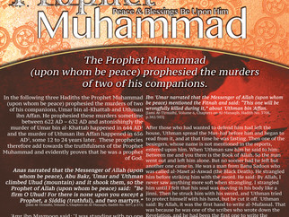 Islamic Exhibition Posters - Prophecies from the Prophet Muhammad No. 6