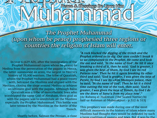 Islamic Exhibition Posters - Prophecies from the Prophet Muhammad No. 5