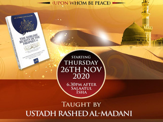 The Sublime Beauty of the Prophet Muhammad (upon whom be peace) by Ustadh Rashed Al-Madani