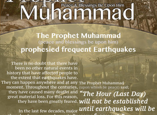 Islamic Exhibition Posters - Prophecies from the Prophet Muhammad No. 2