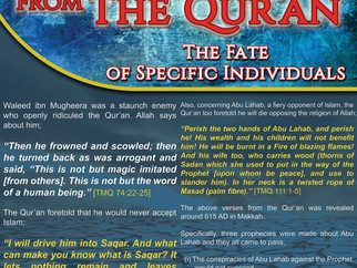 Islamic Exhibition Posters - Foretold Events No.4