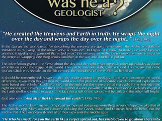 Islamic Exhibition Posters - Scientific Miracles in the Qur'an No. 13