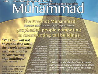 Islamic Exhibition Posters - Prophecies from the Prophet Muhammad No. 4