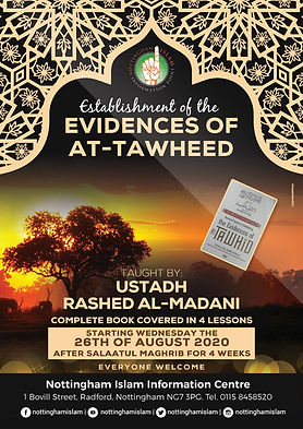 Evidences Of Tawheed.jpg
