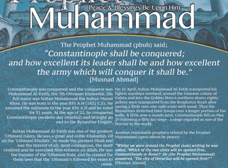 Islamic Exhibition Posters - Prophecies from the Prophet Muhammad No. 1