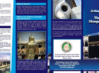 *NEW* Da'wah Pamphlet | The Sacred Mosque of Mecca