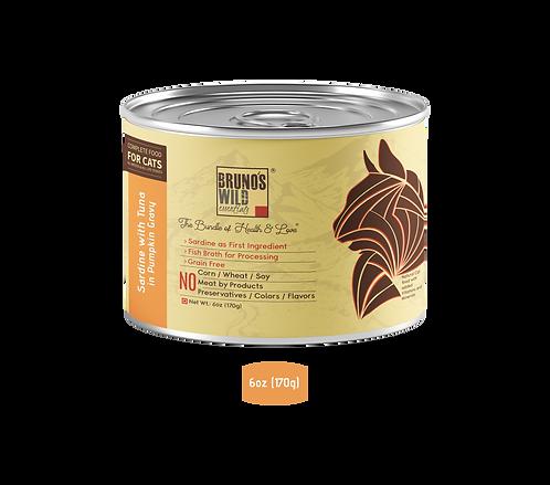 Brunos Wild Essentials - Sardine with Tuna In Pumpkin Gravy  170 G(Grain Free)