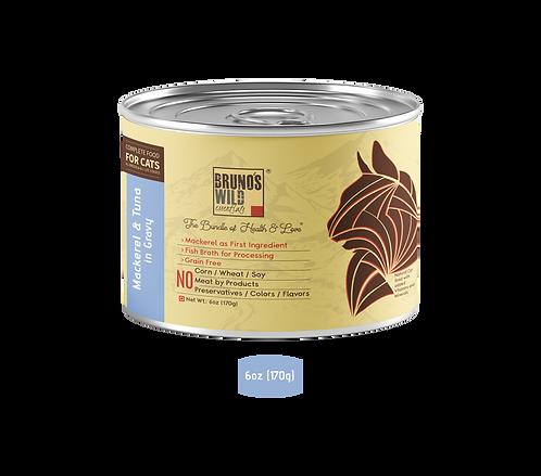 Brunos Wild Essentials - Mackerel & Tuna In Gravy 170G(Grain Free)
