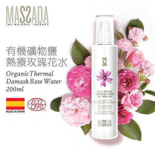 Bio Cellular Thermal Eau de Fleur Alexandria Rose 200ml有機玫瑰礦物鹽滋養花水 200