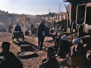 AFGHANISTAN - LATE 1975