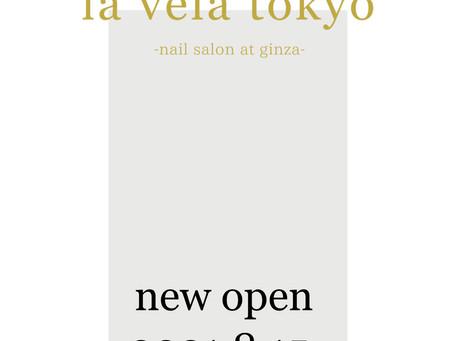 新店舗OPEN日変更