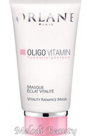 Orlane Vitality Radiance Mask 極緻亮肌煥膚面膜