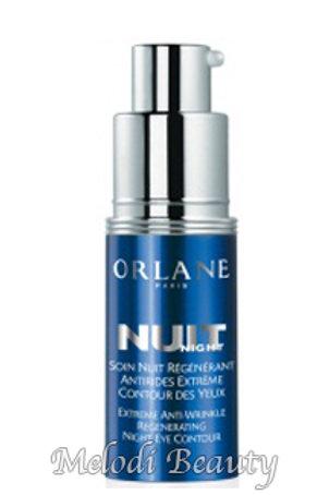 Orlane Extreme Anti-Wrinkle Eye Contour 高效抗皺晚間眼霜