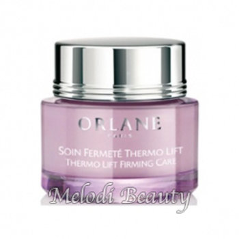 Orlane Thermo Lift Firming Care 熱能提升緊緻面霜