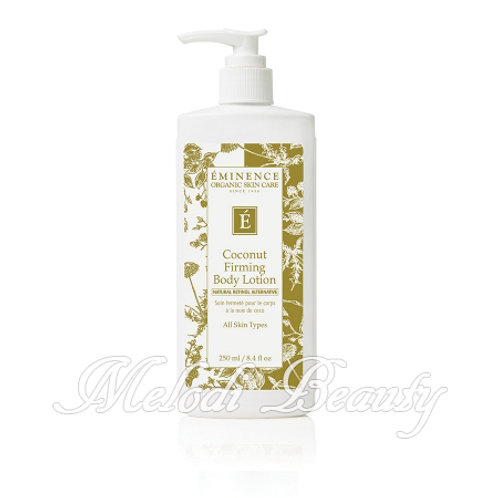 Eminence Coconut Firming Body Lotion 椰子緊膚乳
