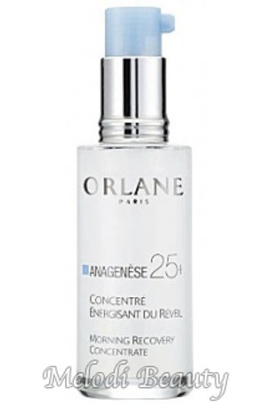 Orlane Thermo-Active Firming Serum 熱能緊膚精華