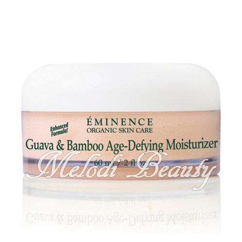 Eminence Guava Bamboo Age-Defying Cream 石榴青竹抗衰老面霜
