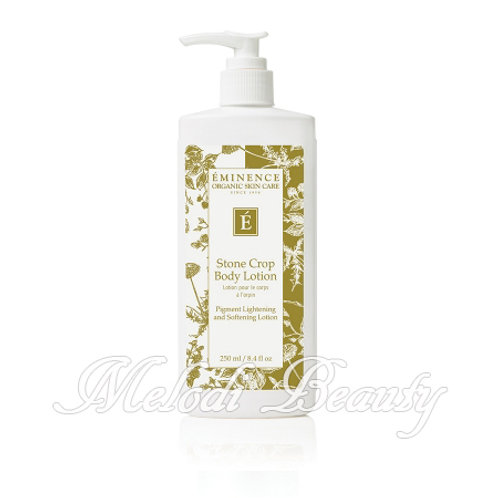 Eminence Stone Crop Body Lotion 垂盆草身體潤膚乳