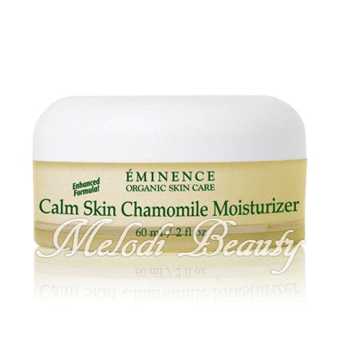 Eminence Calm Skin Chamomile Moisturizer 甘菊舒緩保濕面霜
