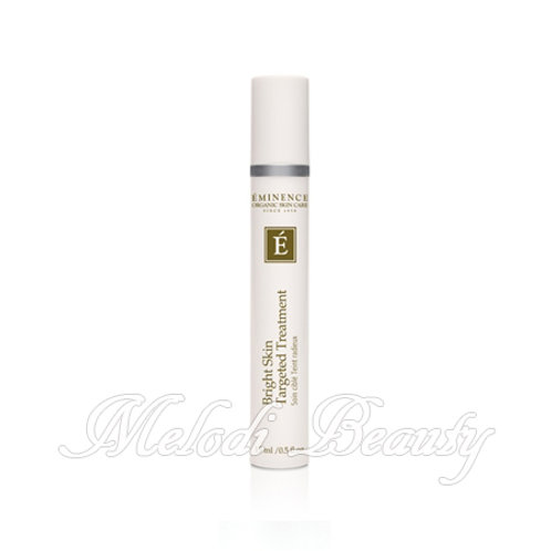 Eminence Targeted Dark Spot Treatment 重點去斑修護液