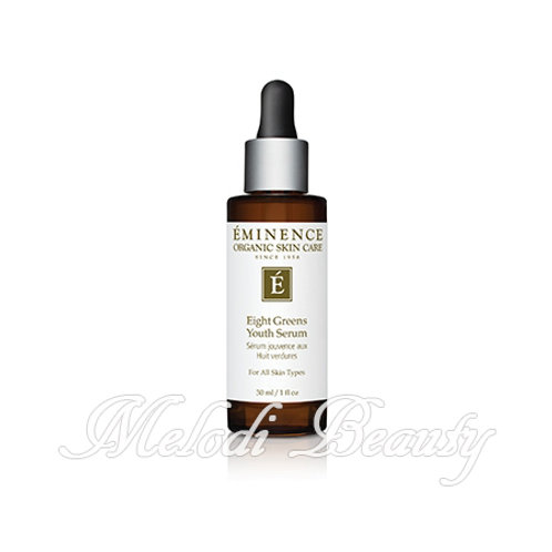 Eminence Eight Greens Youth Serum 複合草本抗衰老精華