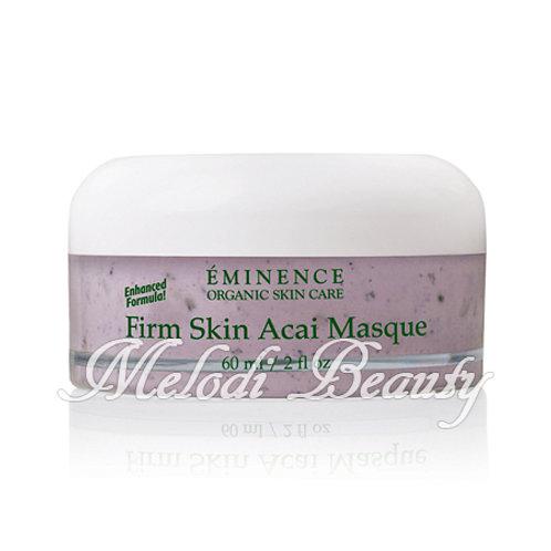 Eminence Firm Skin Acai Masque 巴西莓緊緻抗老面膜