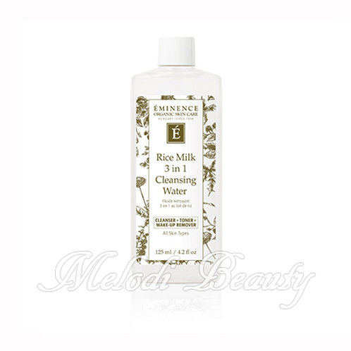 Rice Milk 3 in 1 Cleansing Water 米漿3合1潔面水