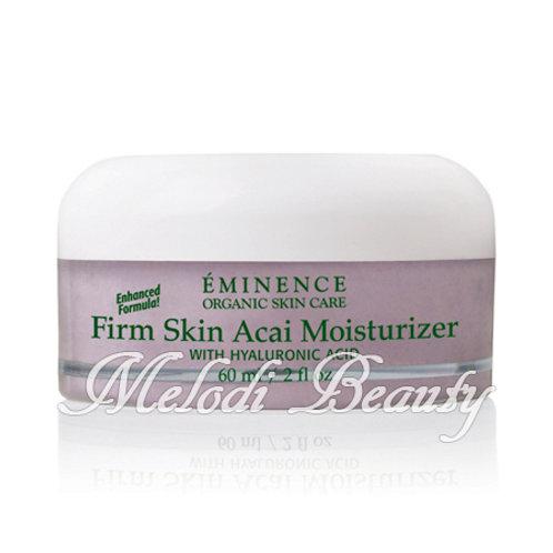 Eminence Firm Skin Acai Moisturizer 巴西莓緊緻面霜