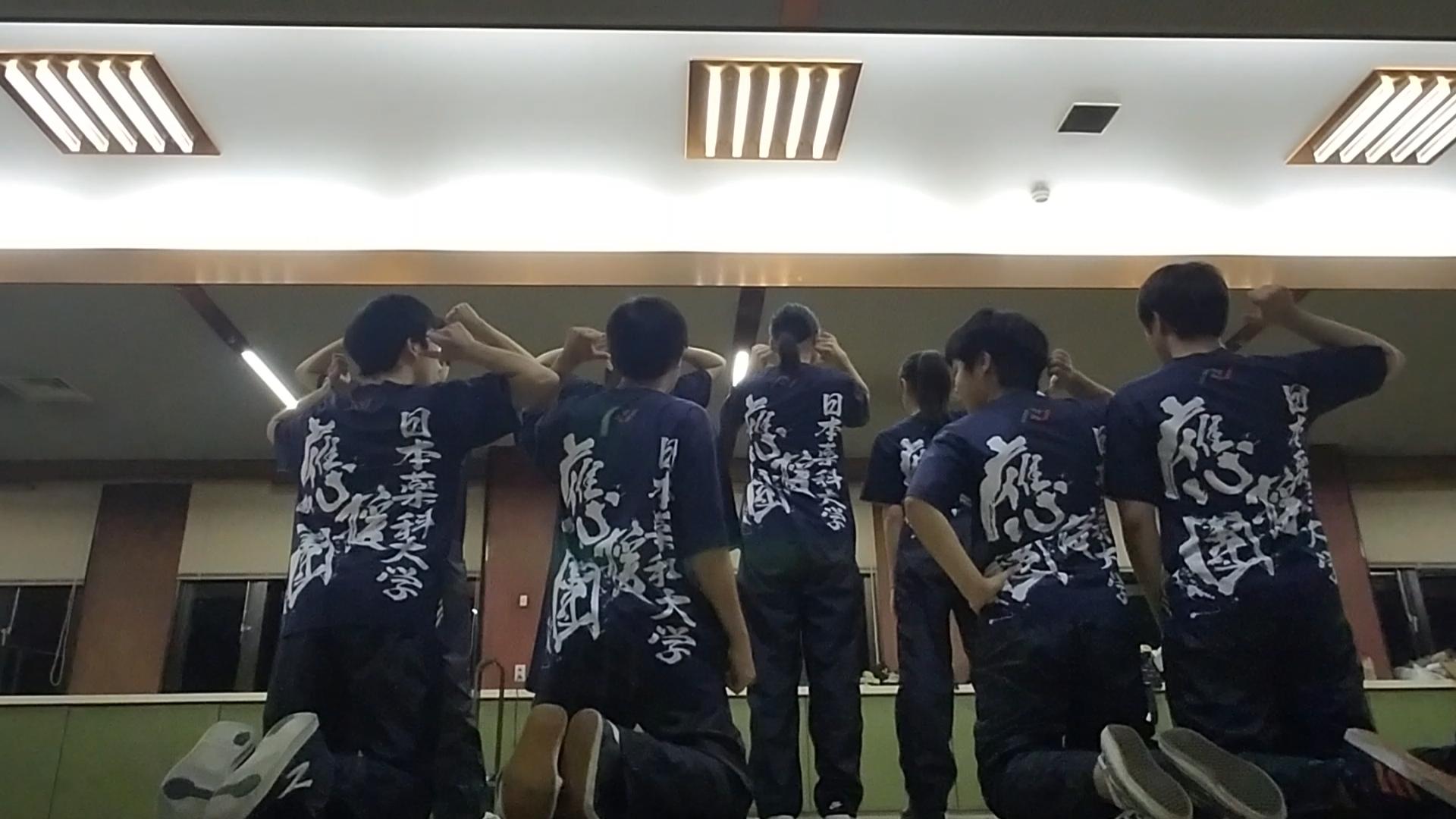 日本薬科大学応援団