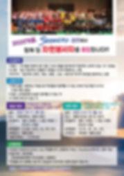 KakaoTalk_Photo_2019-11-06-22-23-21.jpeg