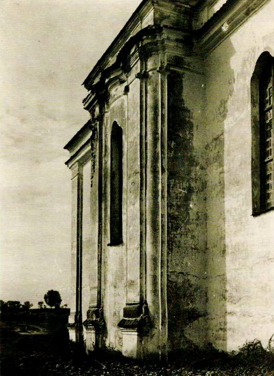 druja_sinagoga.png