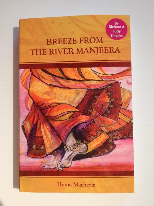 Breeze from the River Manjeera by Hema Macherla