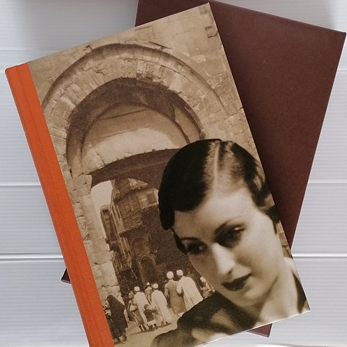Justine by Lawrence Durrell (Folio Edition)