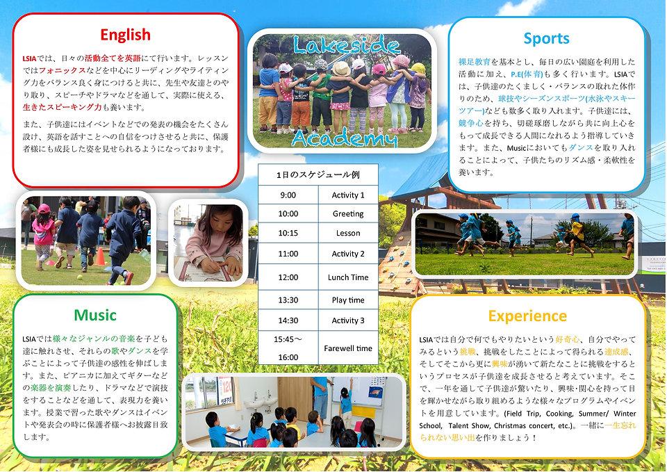 brochurenew.jpg