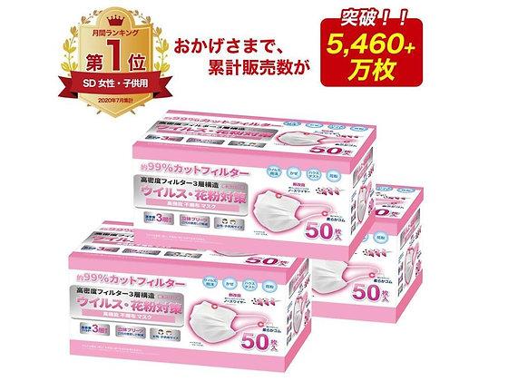 日本小林製藥99%病毒/花粉過濾3層口罩 (小童或女士尺寸)