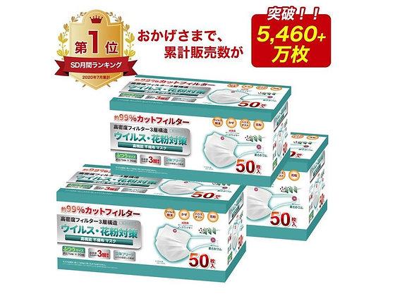 日本小林製藥99%病毒/花粉過濾3層口罩 (成人尺寸)