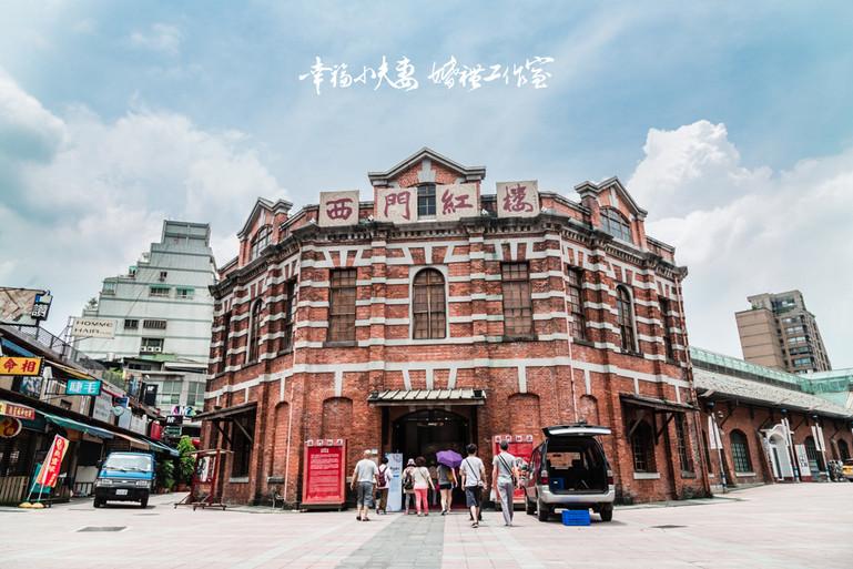 [商業活動] 新希望農村 跨世代X農社企 論壇|平面攝影|活動紀錄@ 台北 Taipei 西門町紅樓