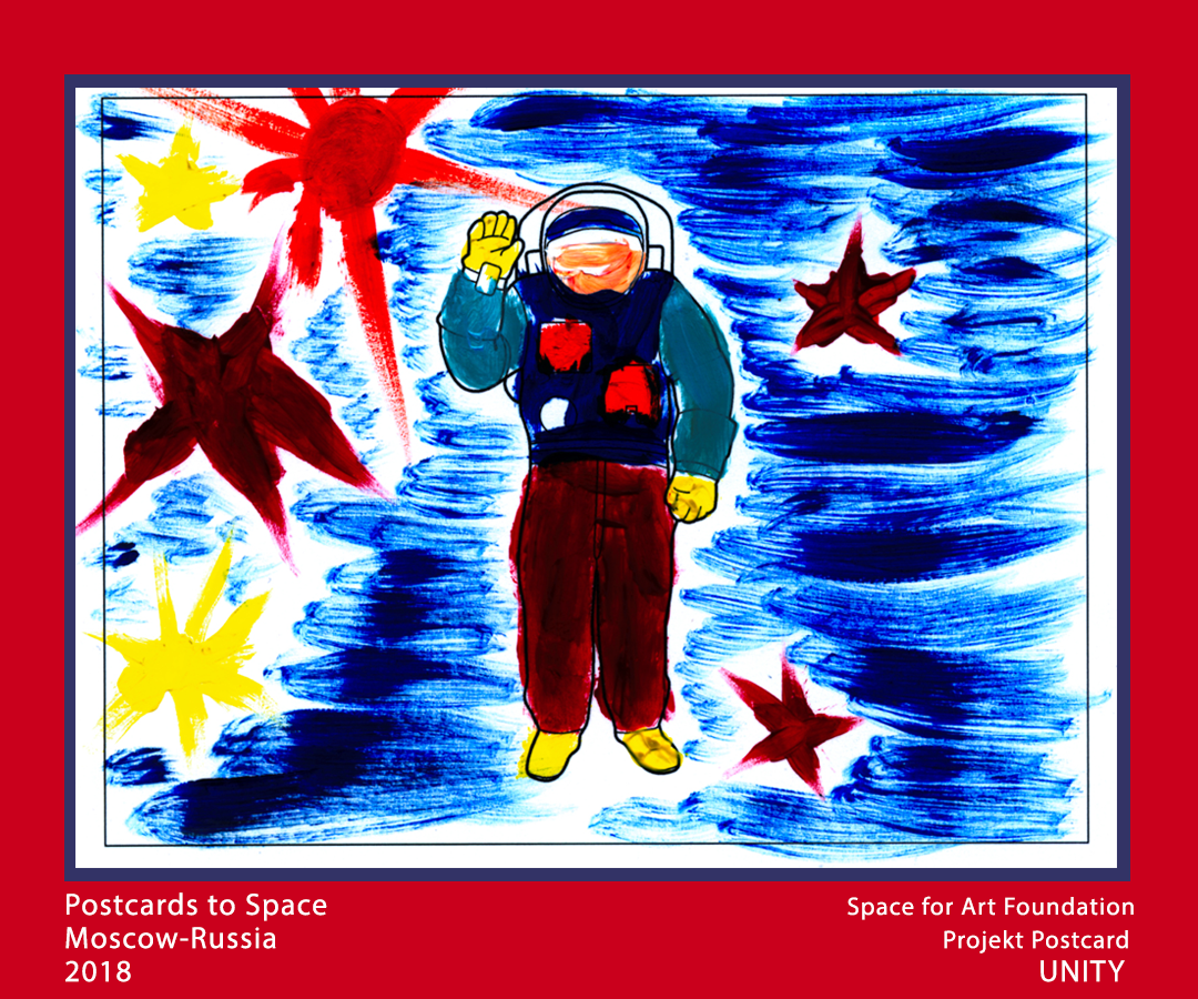 Postcards to space MOSCOW5.png