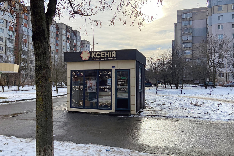 """Магазин ТМ """"Ксенія"""" Довженка"""