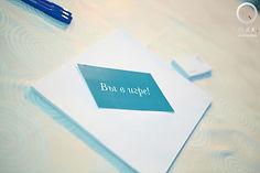 EventMaxPro, ивент агентство. Организация мероприятий с 2008 года. Организация корпоративных мероприятий, частных праздников, проведение свадеб. Event агентство EventMaxPro.