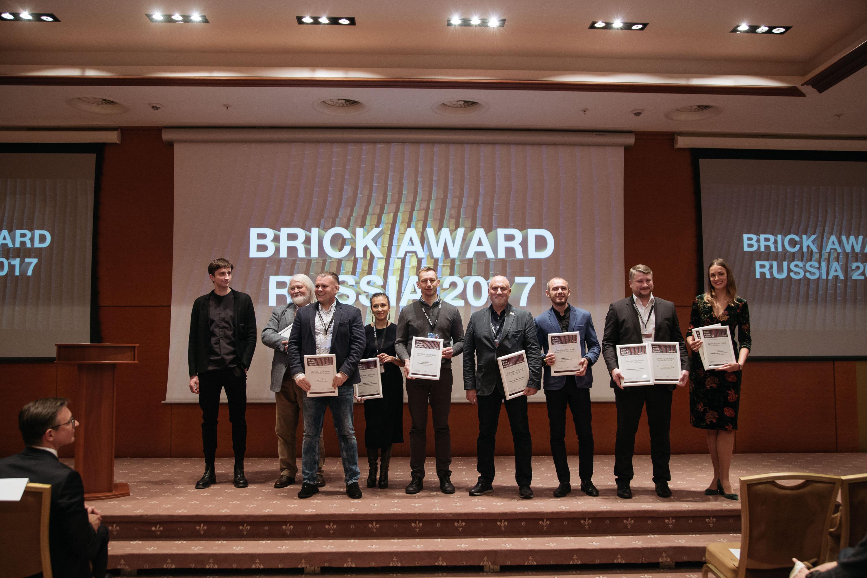 EventMaxPro_Brick_Awards