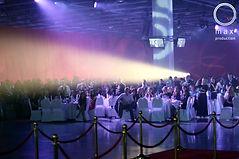 EventMaxPro, ивент агентство, event агентство. Организация мероприятий с 2008 года. Организация корпоративных мероприятий, частных праздников, проведение свадеб.
