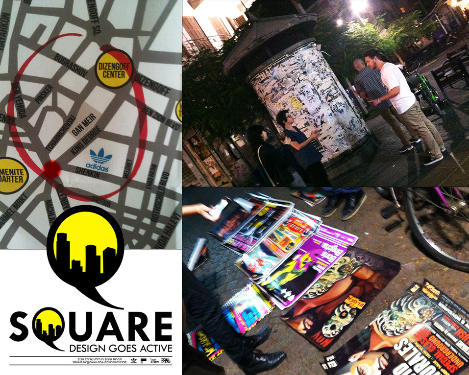 Square - Poster Hackers