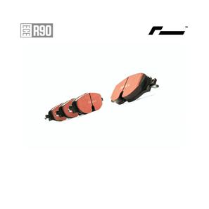 RP700 Brake Pads