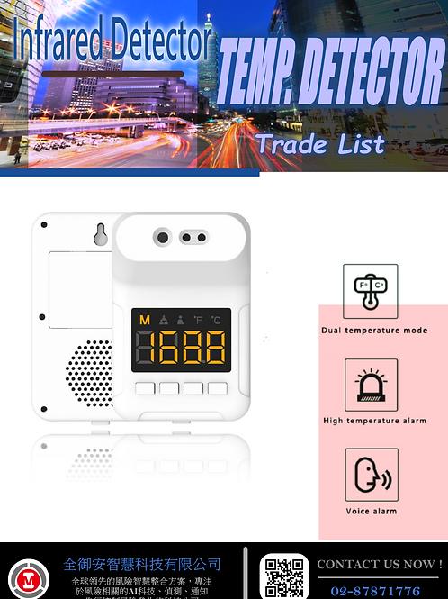 UnImoat SM1 G1免接觸簡單溫度測量器