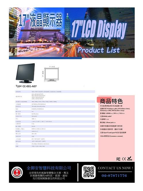 17液晶顯示器CC001A07