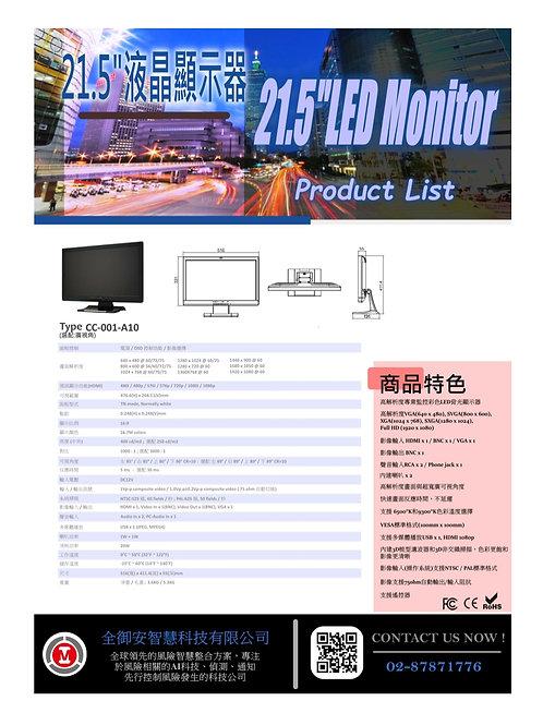 21.5液晶顯示器