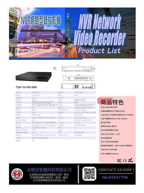 NVR網路型錄放影機