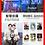 Thumbnail: 自動追蹤雲台