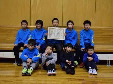 小学校5年生以下の部 男子<第3位>